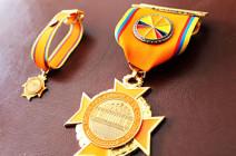 Premio – Orden del Congreso de Colombia